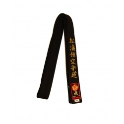 Ceinture Noire Karaté Shotokan Japonais